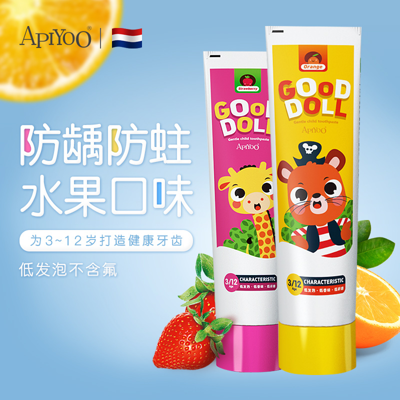 ApiYoo 荷兰艾优 儿童牙膏3-6-12岁换牙期水果味可吞咽防蛀2只装