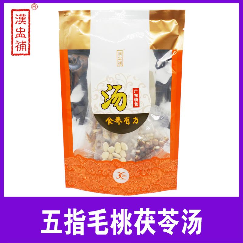 汉盅补 五指毛桃茯苓汤料75g 广东煲汤炖汤料