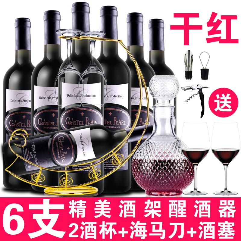 美多瓦 法国原酒进口红酒甜型红葡萄酒750ml*6支+酒架+醒酒器+2个酒杯+海马刀+酒塞