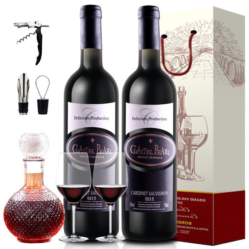 美多瓦 法国原酒进口红酒甜型红葡萄酒750ml2支+礼袋+酒具全套