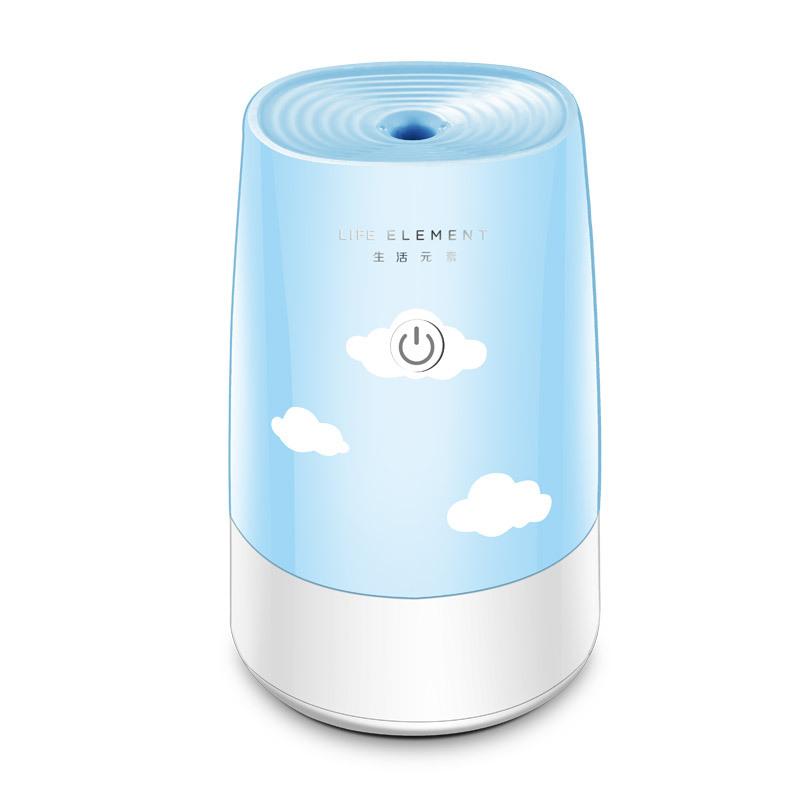 生活元素加湿器迷你USB办公室卧室家用便携式加湿器JSQ-C158