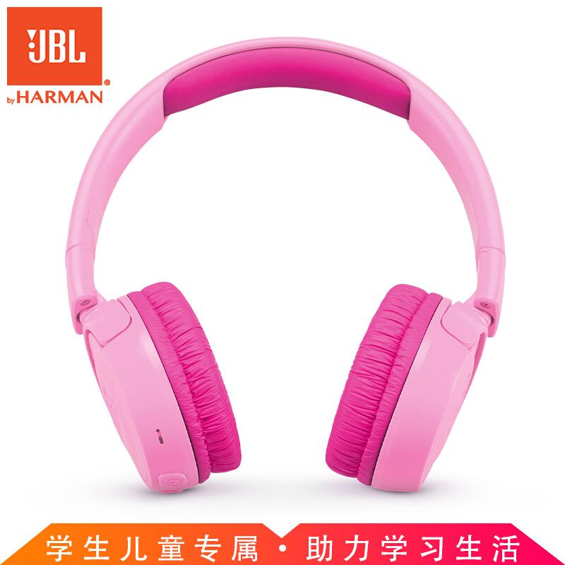 JBLJR300BT头戴式无线蓝牙学生耳机 护耳麦克风 英语网课学习耳机带麦低分贝儿童耳机 粉色