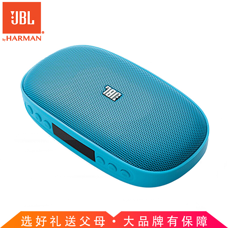 JBL SD-18 BLU无线蓝牙音箱 迷你便携式插卡音响 老人老年人FM收音机播放器唱戏机可连U盘TF卡 黑色
