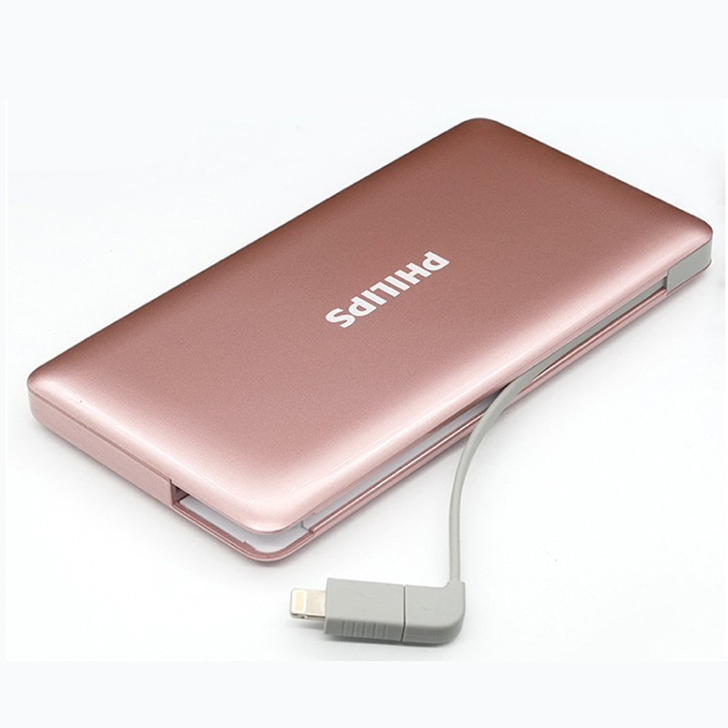 飞利浦PhilipsDLP6100V移动电源手机充电宝10000毫安快充超薄便携苹果安卓手机通用