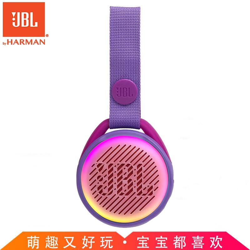 JBLJRPOP音乐泡泡儿童无线蓝牙小音箱便携式迷你小音响婴儿故事机早教机男孩女孩益智玩具 紫色