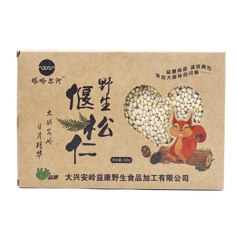 东北特产大兴安岭塔哈尔河有机偃松仁马尾松小松子仁零食纸盒装500g
