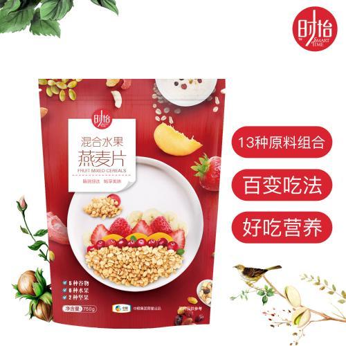 【爆款】时怡中粮优选混合水果燕麦片 750g