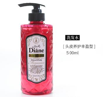 黛丝恩 摩洛哥油洗发水(头皮养护丰盈型)500ml