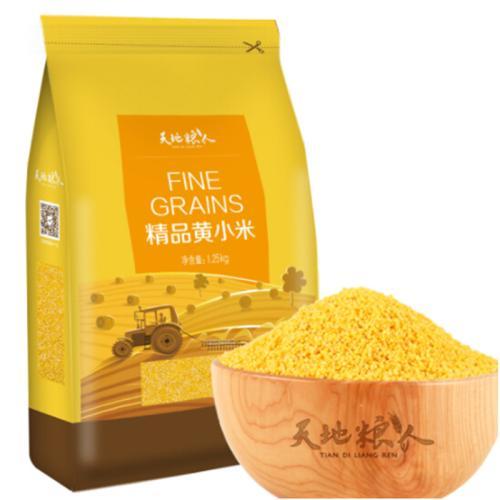 【中粮】天地粮人精品黄小米1250g