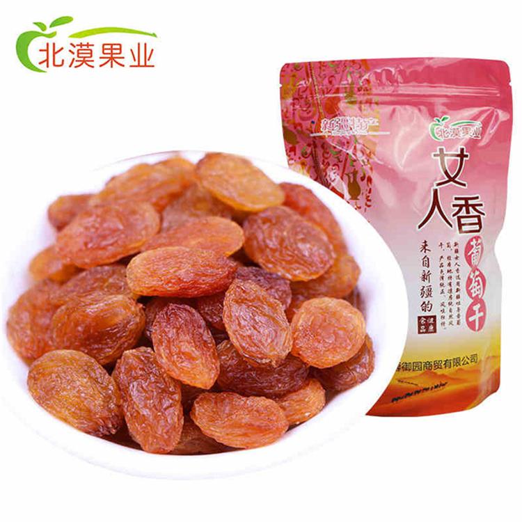 北漠果业 女人香玫瑰红葡萄干 蜜饯果干 零食小吃新疆特产 500g