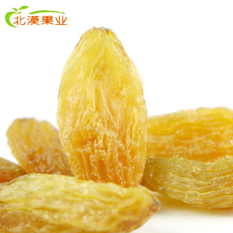 北漠果业 树上黄葡萄干 提子干 蜜饯果干 休闲食品 500g*2袋
