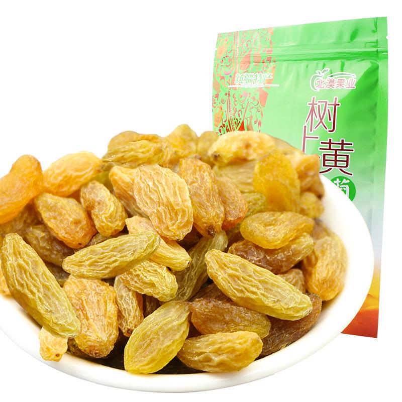 北漠果业 树上黄葡萄干 提子干 蜜饯果干 休闲食品 500g*5袋