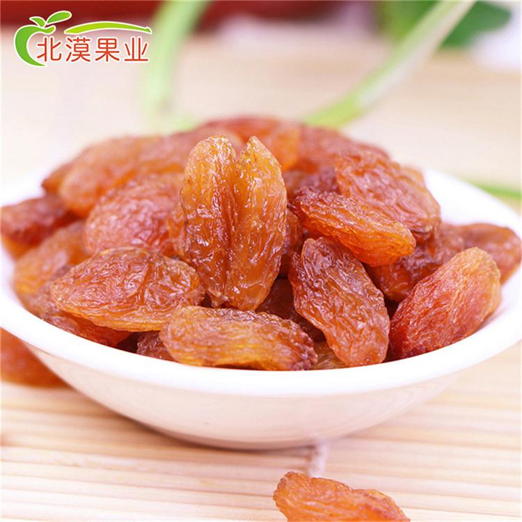 北漠果业 女人香玫瑰红葡萄干 蜜饯果干 零食小吃新疆特产 500g*2