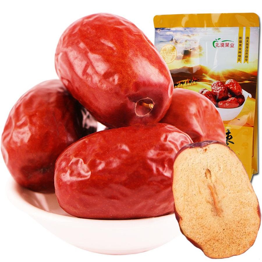 北漠果业 蜜饯果干 新疆特产 一等五星红枣 和田大枣 骏枣子可夹核桃 量贩装零食 500g