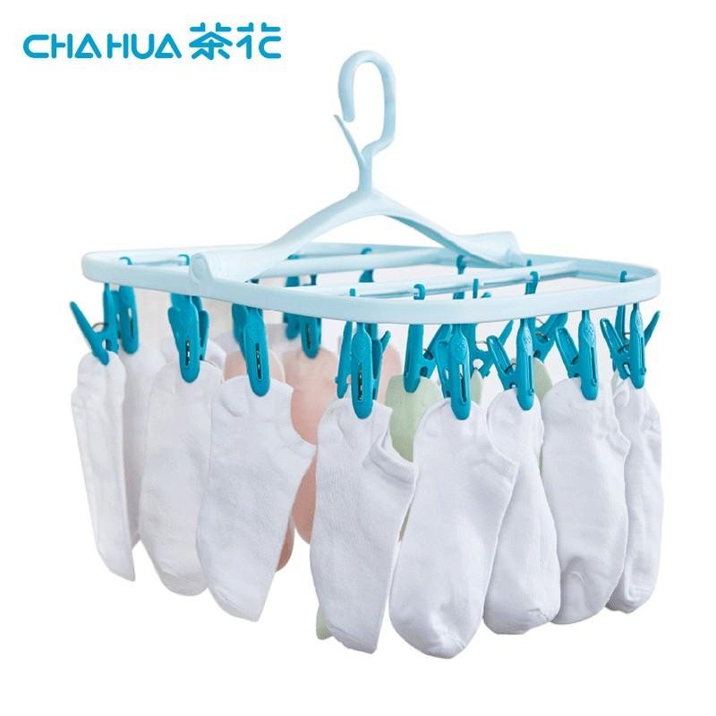 茶花(CHAHUA)茶花折叠衣架晒架16夹 24夹晾衣夹裤夹多功能晒盘多头袜子架