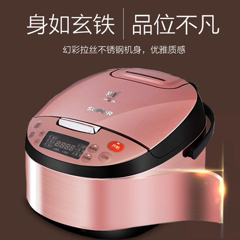 苏泊尔(SUPOR)CFXB50FC33A-75家用智能5L商超同款电饭锅