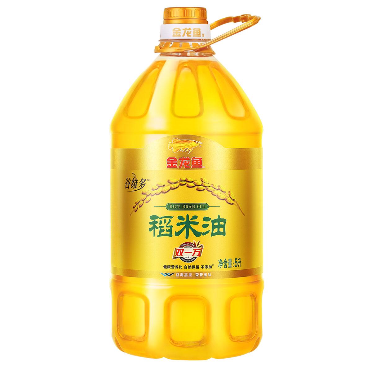 稻米油 双10000 金龙鱼稻米油 5L