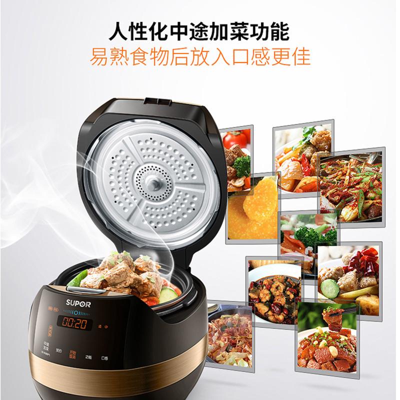 苏泊尔(SUPOR)SY-50FC22Q 电压力锅鲜呼吸家用5升多功能智能球釜电高压锅饭煲