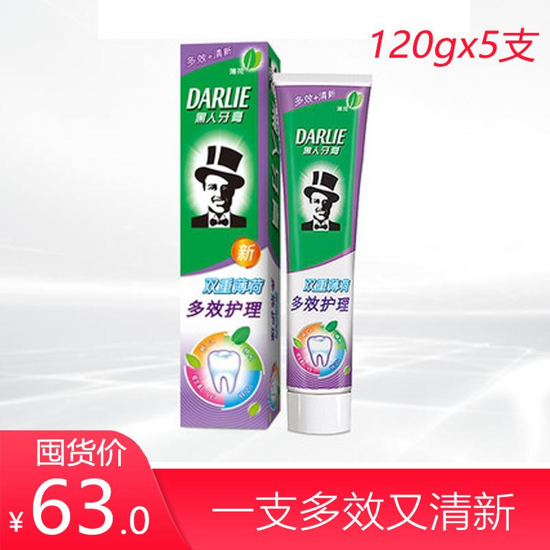 【部分地区包邮】黑人牙膏双重薄荷多效护理清新口气去异味防蛀牙正品120g*5