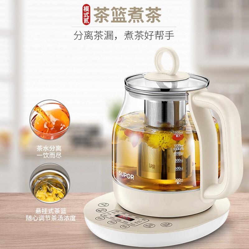 苏泊尔(SUPOR) SW-15Y02 养生壶煮茶壶玻璃电水壶烧水壶炖煮两用壶多功能