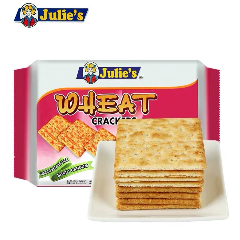 马来西亚进口茱蒂丝奶油苏打饼干咸味梳打饼干零食代餐250g*3 包 酥脆不甜腻 零反式脂肪 健康生活