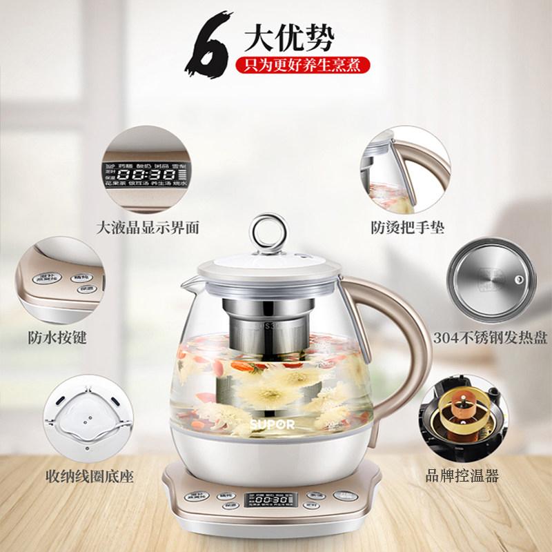 苏泊尔(SUPOR) SW-15S35A 全自动精钢玻璃电煮茶壶多功能黑茶煮茶器家用