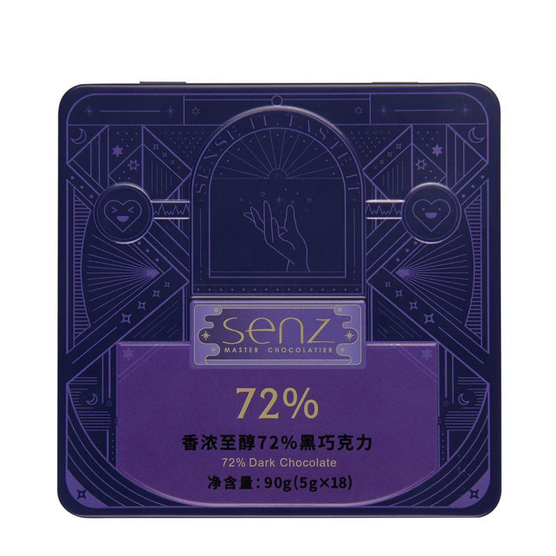 【泡沫盒+冰袋发货】(送2袋麦香黑巧)senz心之巧克力香浓至醇72%黑巧克力2盒