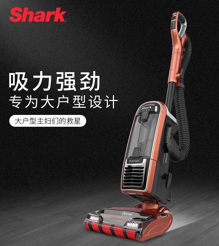 鲨客-真空吸尘器 A8