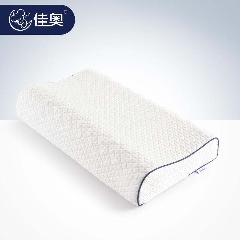 佳奥 泰国进口乳胶枕(两只装) J13B17AW2*2