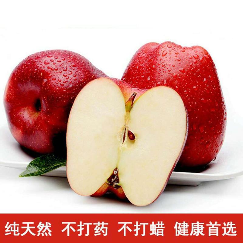 花牛苹果甘肃天水新鲜应季水果蛇果 宝宝粉面甜可刮泥辅食8斤包邮