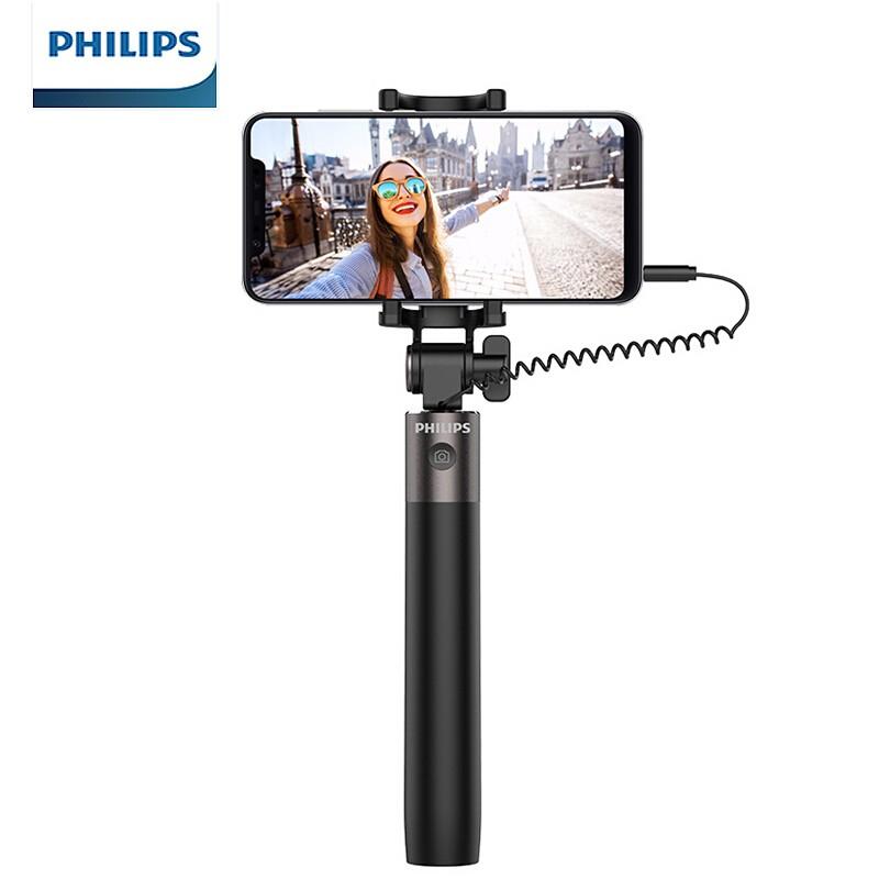 飞利浦PHILIPS DLK36003/DLK36005手机自拍杆铝合金拉杆无需充电自拍神器适用于安卓苹果通用黑色线控版