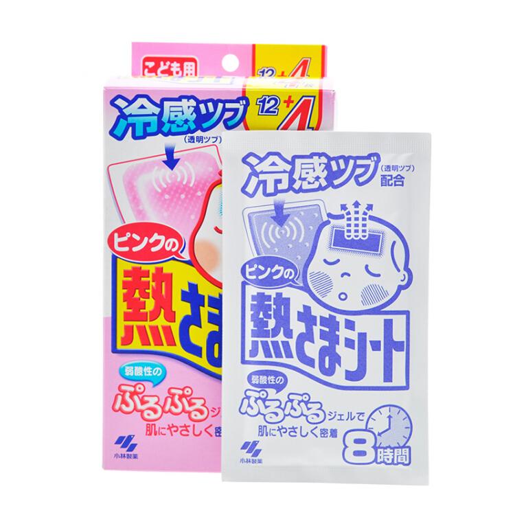 小林制药(KOBAYASHI) 小林退热贴儿童粉色16片 日本进口宝宝物理降温退烧贴冰宝贴