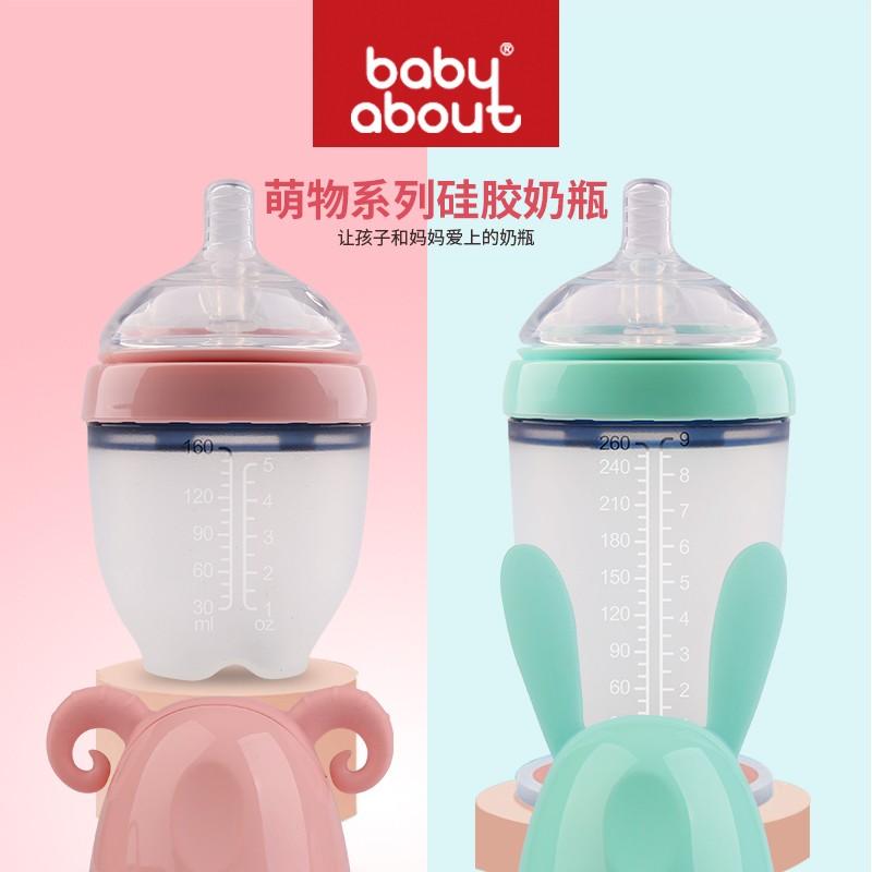 【下单送咬咬乐】baby about婴儿硅胶奶瓶宽口径防摔防胀气学饮鸭嘴杯带手柄奶瓶160ml