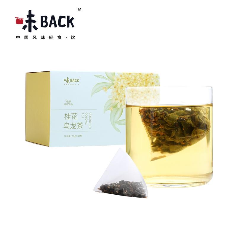 味BACK 桂花乌龙茶包茶叶盒装37.5g/盒