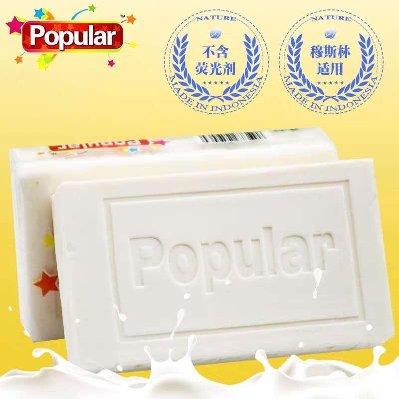 泡飘乐多用途洗衣皂(原味倍洁)190g*10