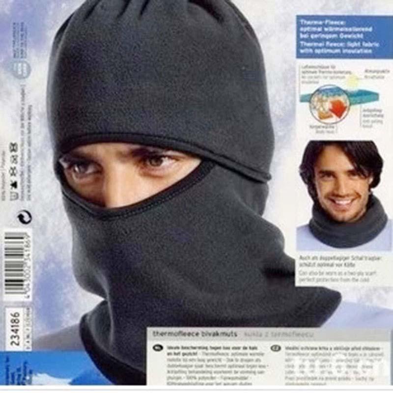 防寒头套围脖 户外CS帽子围巾冬季加厚面罩抓绒帽TQ-HCO1