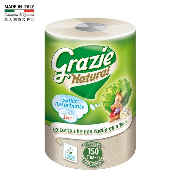 古拉爵生态环保厨房多用纸(3层)*2