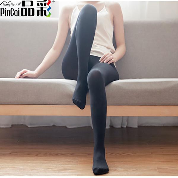 品彩[3双装】春秋季120D 都市丽人加裆 瘦腿连裤袜