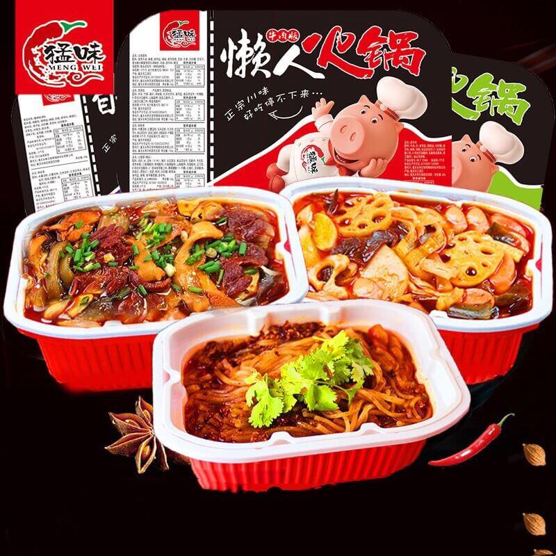 重庆懒人自热火锅 牛肉火锅1盒 + 麻辣火锅1盒 + 自热酸辣粉1盒组合套餐速食自助自嗨火锅