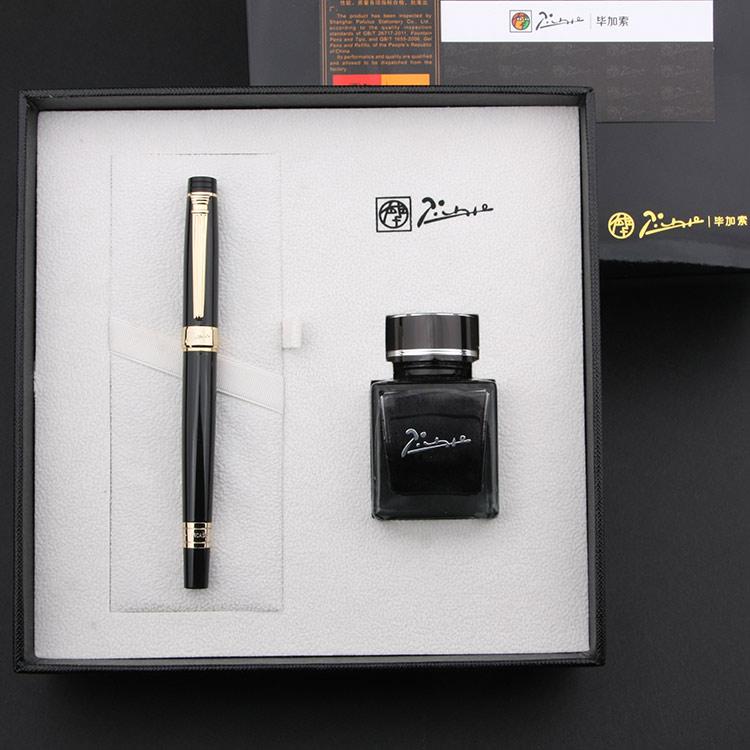 毕加索PS-5505纯黑金夹铱金笔墨水套装