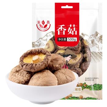 【中粮】富昌香菇500g(新老包装随机发货)