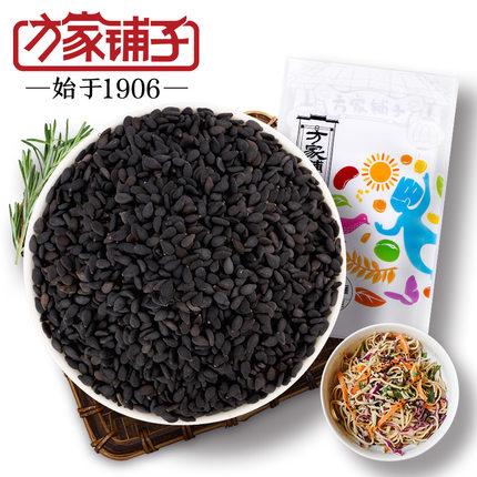 【中粮】方家铺子 黑芝麻 400g