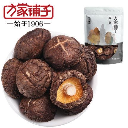 【中粮】方家铺子 香菇 138g