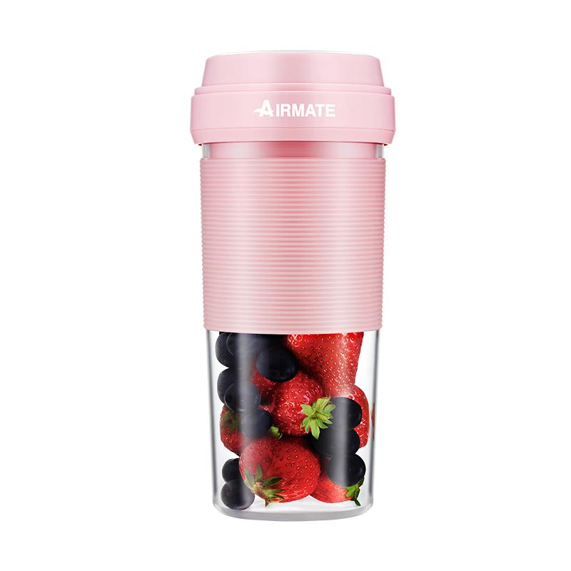 艾美特 便携果汁杯CL0328