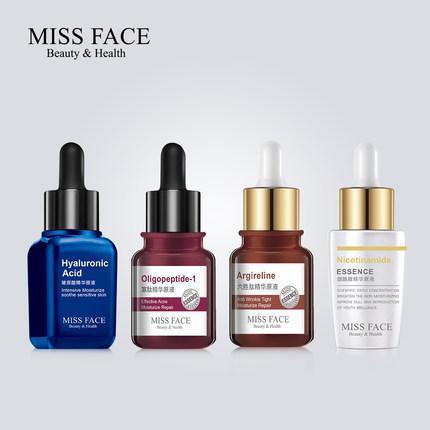 Missface玻尿酸原液正品保湿补水面部精华液女紧致修护肌底液正品