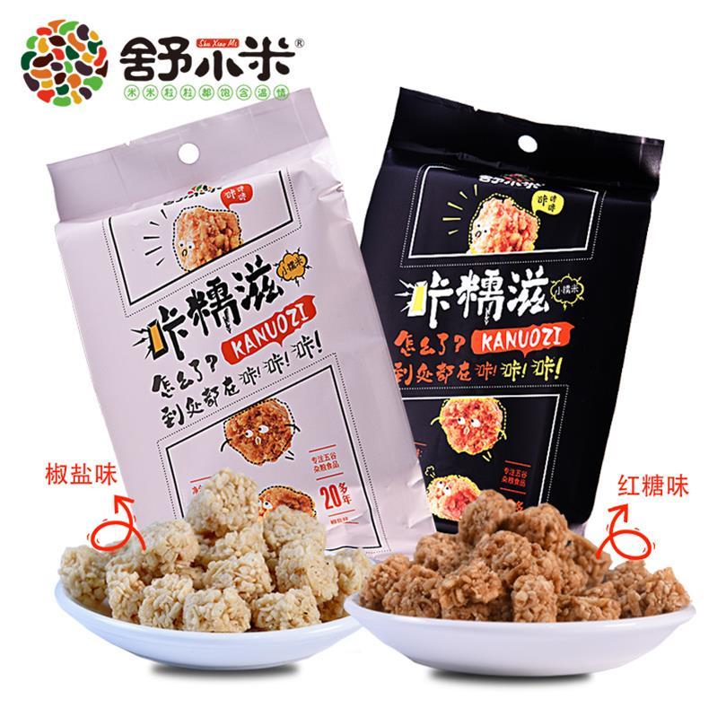 舒小米 咔糯兹80g*4 办公休闲零食椒盐味黄糖味口味随机