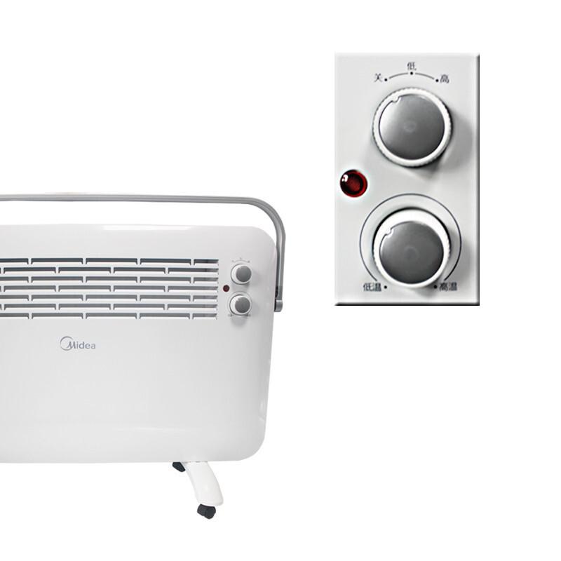 美的对衡式电暖器取暖器NDK22-15D1