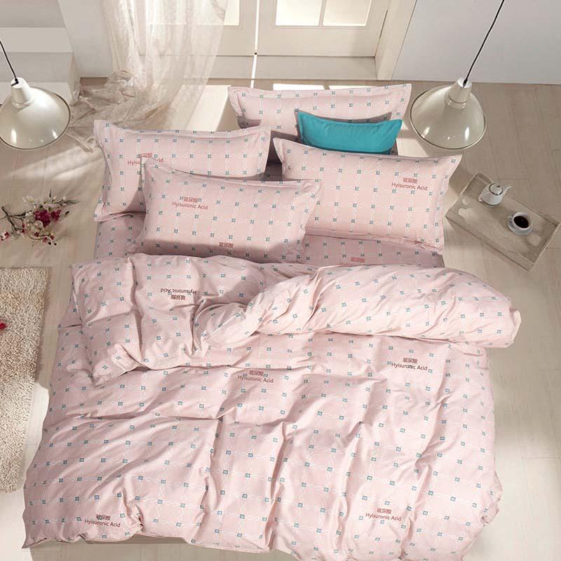 金丝莉 玻尿酸全棉套件 玻尿酸四件套 床上用品套件双人被套  微光倾城