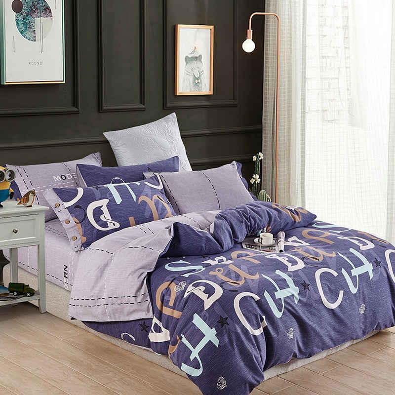 金丝莉 全棉磨绒保暖套件 床单四件套被套被罩全棉加厚磨毛绒简约床上用品套件 艺术畅想
