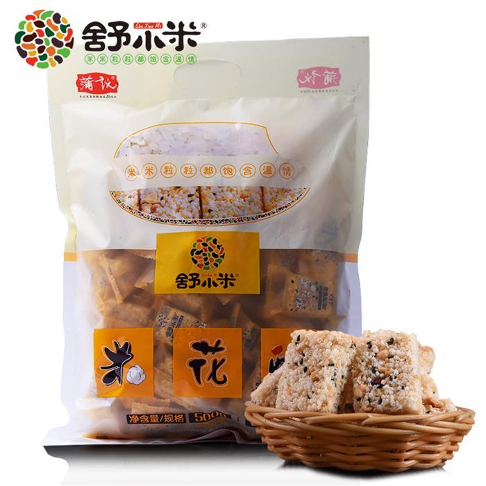舒小米  米花酥五谷杂粮休闲办公零食成都特产早餐500g*2袋